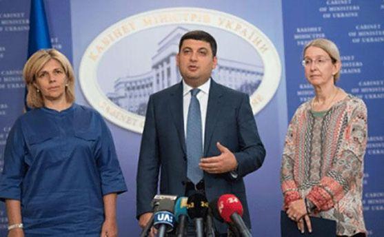 Депутати подали досуду забездіяльність Гройсмана