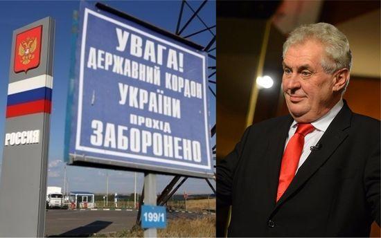 Чубаров назвав пропозицію Земана про «продаж» Криму образливою
