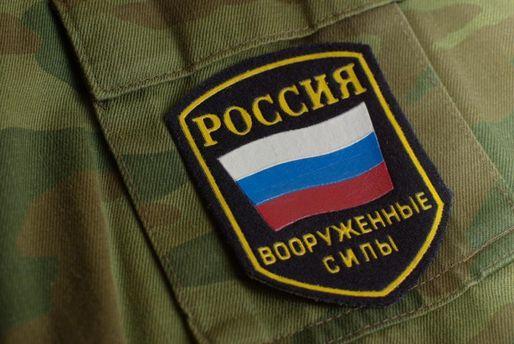 Контррозвідка СБУ розсекретила ще одного генерала РФ
