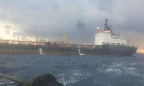 Танкер Goeast, який потопили біля берегів Лівії