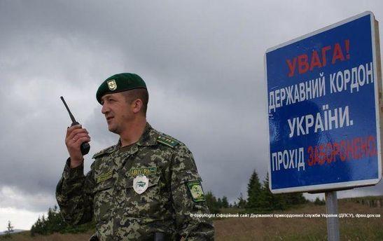 Госпогранслужба хочет ограничить общение с россиянами