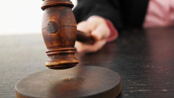 Звільнення судді