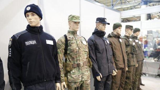 Возможная форма украинских полицейских