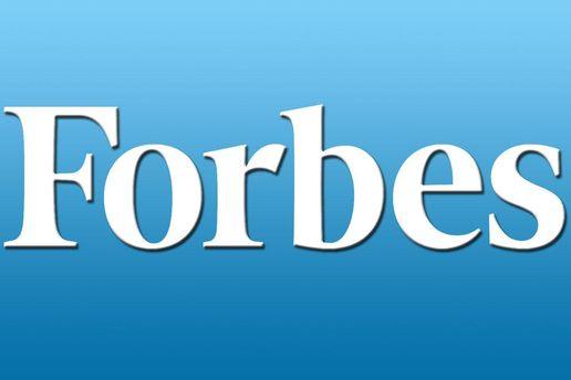 Forbes установил уральский завод водин ряд сGoogle иMicrosoft