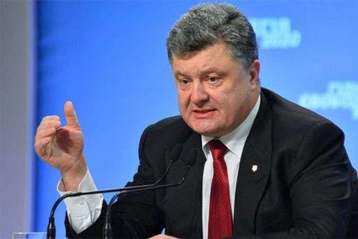 Порошенко: Росія досі вдає, що вона не має до цього стосунку