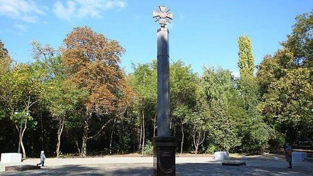Напам'ятнику «героям Донбасу» вРосії виявлено емблему ЗСУ