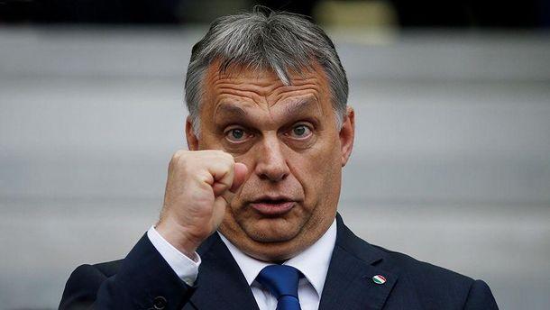 Чому угорська влада роздмухує скандал з Україною?