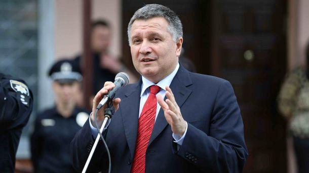 Нова провокація Росії: Аваков спростував міжнародний розшук Парасюка