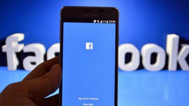 Facebook допоміг Кремлю вторгнутися вУкраїну— ЗМІ