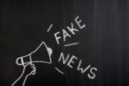 Конгресс США планирует обнародовать тысячи пропагандистских