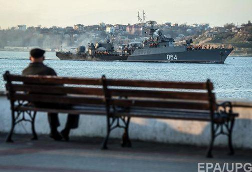 Уехать из Крыма?