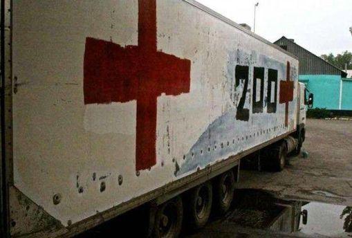 На Луганщині знайшли 6 мертвих бойовиків