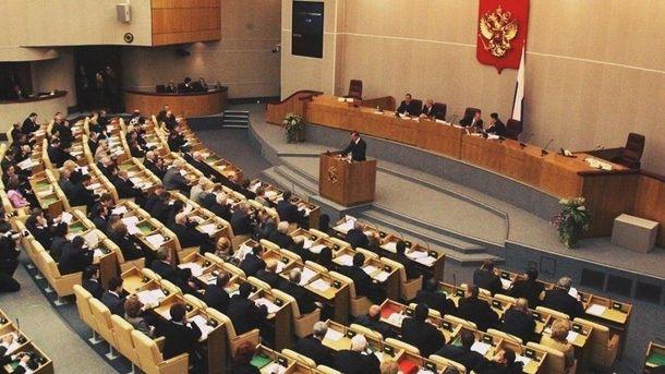 Российские депутаты отказались от поездки в США: известны причины