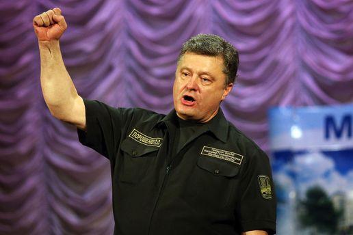 Порошенко сделал громкое заявление по поводу задержаний в Минобороны