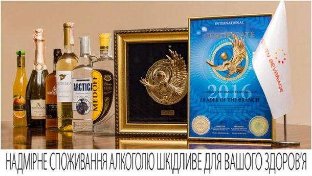 Eastern Beverage Trading признана лидером алкогольной отрасли