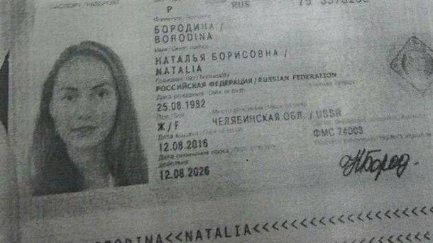 Российская туристка погибла во время стриптиза для украинца