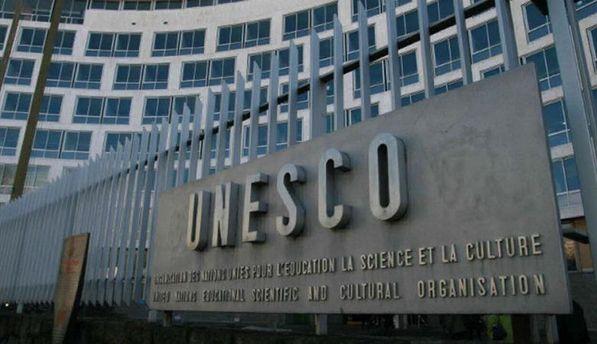 США вийшли зі складу ЮНЕСКО
