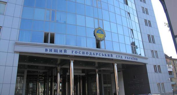 Общественный совет добропорядочности против назначения Лилии Катеринчук судьей ВСУ