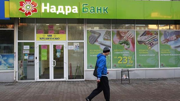 Гиленко и Сегали похитили до 2009 года из банка