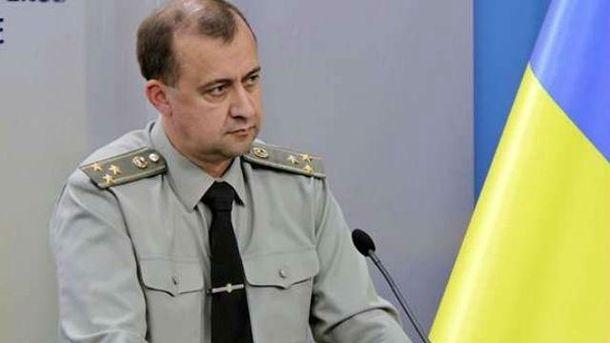 Генпрокуратура  арестовала замминистра обороны государства Украины . 12октября 2017 23:54