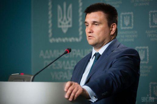 Руководитель  МИДа Украины пообещал объяснить  преимущества закона обобразовании