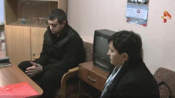 УРосії пред'явлено звинувачення незаконно затриманому українському військовому