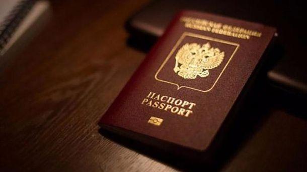 Делегації ГенштабуРФ недали візу доСША