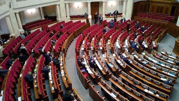 На прогулах народных депутатов сэкономили 3 миллиона гривен