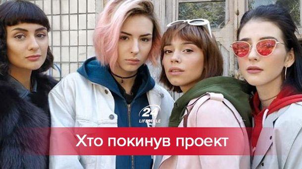 Топ-модель по-украински 4 сезон: в седьмом выпуске выбыла Елизавета Доронько