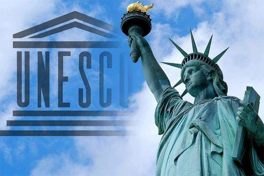 Небезпечна стратегія Трампа: західні ЗМІ про причини виходу США з ЮНЕСКО та його наслідки