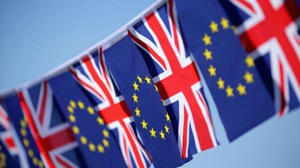 Великобритания начала выход из ЕС после референдума в июне 2016