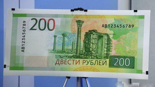 Головні новини 13 жовтня: заборона на рублі та НАБУ проти Омеляна