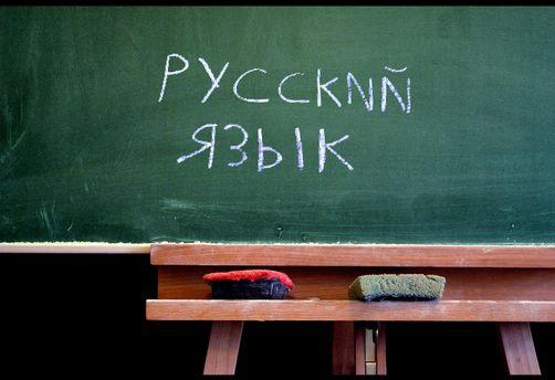 Русского языка не будет