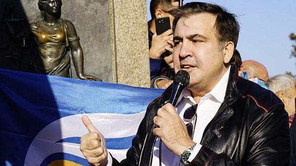 Саакашвили отказали вполитическом убежище вгосударстве Украина