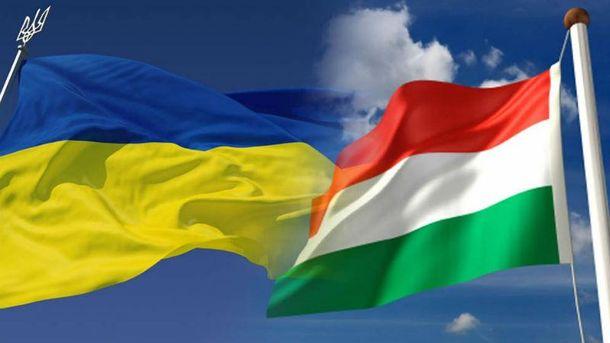 Украинские венгры раскритиковали сепаратистскую акцию на Закарпатье