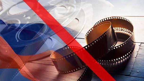 Чотири російські фільми заборонили демонструвати та розповсюджувати в Україні