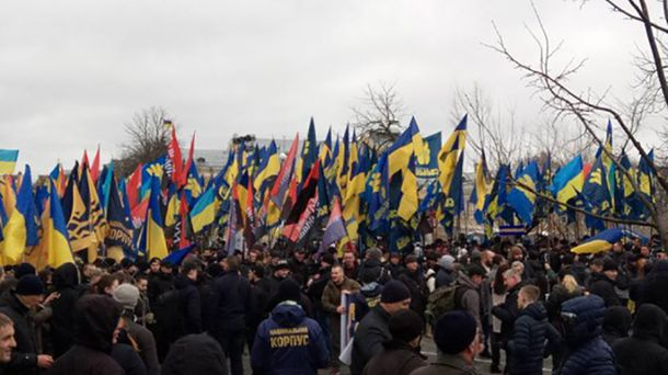 Мітинг націоналістичних сил у Києві