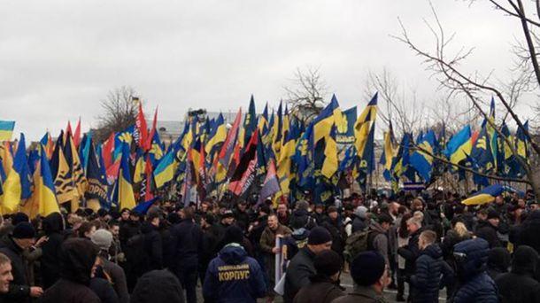 Митинг националистических сил в Киеве