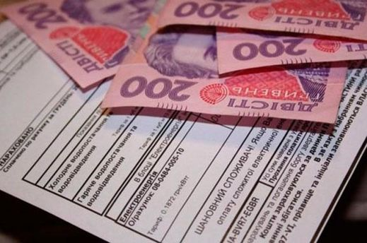 Україні потрібно понад 70 мільярдів гривень на оплату субсидій