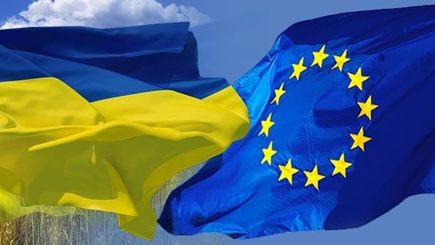 Відповідь ЄС на звернення Угорщини