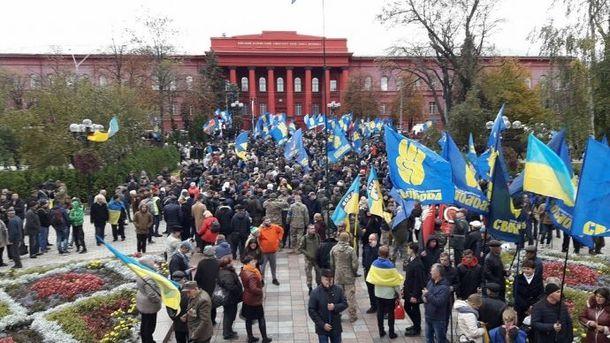 В столице активисты собираются на Марш славы УПА