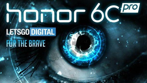 Huawei представил смартфон Honor 6C Pro