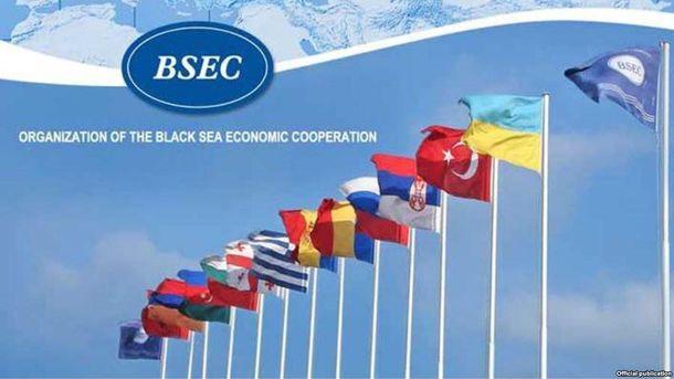 Парламентская Ассамблея Черноморского экономического сотрудничества