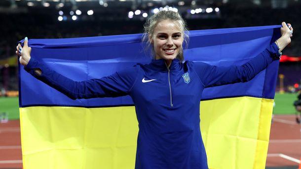 Юлія Левченко
