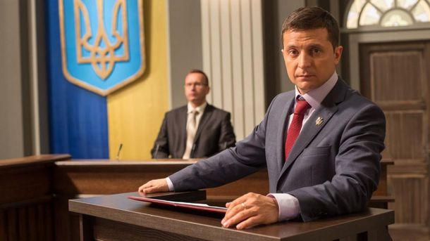 Володимир Зеленський не має жодних президентських амбіцій