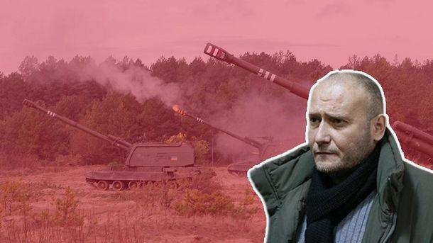 Ярош помечтал облицкриге позахвату Крыма украинской армией