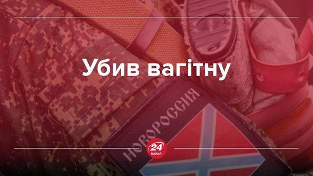 На завоеванной Луганщине боевик ЛНР застрелил беременную женщину— агентура