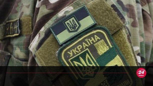 Корупція у Міністерстві оборони