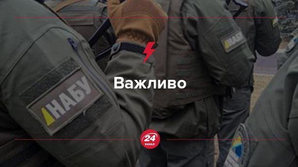 """Одного з інвесторів """"Трейд Коммодіті"""" затримали працівники НАБУ"""