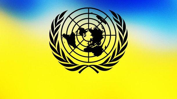 Україну обрали членом Ради ООН зправ людини